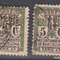 Sellos: BARCELONA. EDIFIL 12, 2 SELLOS USADOS. TALADRADOS 'BCL' Y 'OL'.. Lote 204616218