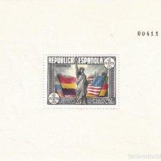 Sellos: EDIFIL 764 ANIVERSARIO DE LA CONSTITUCIÓN DE LOS EE.UU. 1938. VALOR CATÁLOGO: 70 €. LUJO. MNH **. Lote 204725823