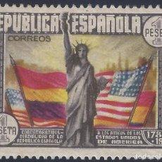 Sellos: EDIFIL 763 ANIVERSARIO DE LA CONSTITUCIÓN DE LOS EE.UU. 1938. VALOR CATÁLOGO: 50 €. LUJO. MNH **. Lote 204726158