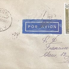 Sellos: CARTA CIRCULADA AÑO 1936. Lote 204755840