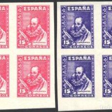 Sellos: ESPAÑA,1937 ENSAYO ADOPTADO PARA LA IMPRESIÓN DE LA TARJETA POSTAL, MIGUEL DE CERVANTES SAAVEDRA. Lote 204830628