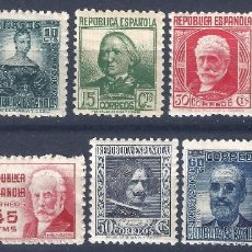Sellos: EDIFIL 731-740 CIFRA Y PERSONAJES 1936-1938 (SERIE COMPLETA). VALOR CATÁLOGO: 42 €. MNH **. Lote 204841501
