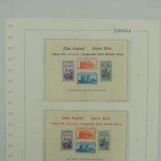 Sellos: HOJA CON SELLOS DE ESPAÑA - AÑO 1938-MONUMENTOS HISTORICOS DE ESPAÑA. Lote 204978517