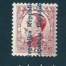 Sellos: A5-8 ESPAÑA ALFONSO XIII EDIFIL Nº 598 VARIEDAD CALCADO EN EL REVERSO SIN FIJASELLOS.. Lote 204982168