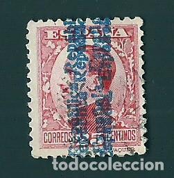 A5-8 ESPAÑA ALFONSO XIII EDIFIL Nº 598HH VARIEDAD SOBRECARGO DOBLE USADO (Sellos - España - II República de 1.931 a 1.939 - Usados)