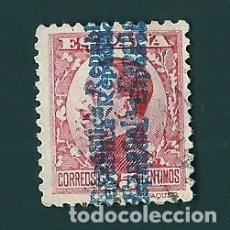Sellos: A5-8 ESPAÑA ALFONSO XIII EDIFIL Nº 598HH VARIEDAD SOBRECARGO DOBLE USADO. Lote 204982962