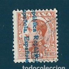 Sellos: A5-8 ESPAÑA ALFONSO XIII EDIFIL Nº 601HI VALOR 50 CTS. VARIEDAD SOBRECARGA INVERTIDA. Lote 204985267