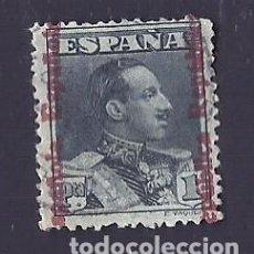 Sellos: A5-8 ESPAÑA ALFONSO XIII EDIFIL Nº 602HDH VALOR 1 PTA.VARIEDAD SOBRECARGA A CABALLO USADO. Lote 204985510