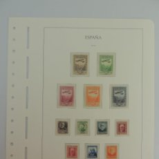 Sellos: HOJA CON SELLOS DE ESPAÑA - AÑO 1931/32. Lote 204987001