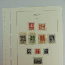 Sellos: HOJA CON SELLOS DE ESPAÑA - AÑO 1935/37. Lote 204987196