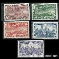 Sellos: ESPAÑA III CONGRESO UNION POSTAL PANAMERICANA AEREA SERIE CORTA EDIFIL Nº 614-618 PERFECTA, SIN FIJ. Lote 205024315