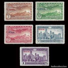 Sellos: ESPAÑA III CONGRESO UNION POSTAL PANAMERICANA OFICIAL SERIE CORTA EDIFIL Nº 614-618 NUEVA SIN FIJA. Lote 205024707