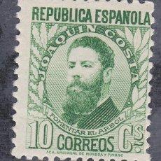 Sellos: ESPAÑA.- SELLO Nº 656 PERSONAJES REPÚBLICA NUEVO SIN CHARNELA (LOS DE LA FOTO). Lote 221659933