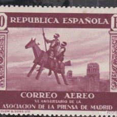 Sellos: ESPAÑA.- SELLO Nº 725 QUIJOTE NUEVO SIN CHARNELA (LOS DE LA FOTO). Lote 205039135