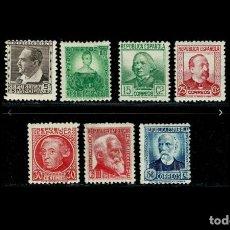 Sellos: ESPAÑA - 1933-1935 - II REPUBLICA - EDIFIL 681/688 - SERIE CPMPLETA - MH* - NUEVOS.. Lote 205039206