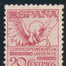 Sellos: ESPAÑA.- SELLO Nº 676 PEGASO URGENTE NUEVO CON CHARNELA (LOS DE LA FOTO). Lote 205039985
