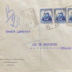 Sellos: ESPAÑA: CARTA CIRCULADA AÑO 1934. Lote 205106163