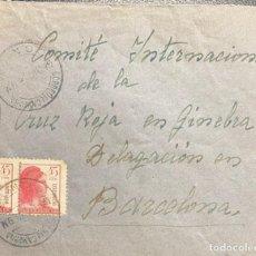 Sellos: SEGUNDA REPÚBLICA ESPAÑOLA: CARTA CIRCULADA AÑO 1938. Lote 205106935