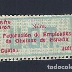 Sellos: V1-GUERRA CIVIL FEDERACION DE EMPLEADOS DE OFICINAS DE ESAPAÑA AÑO 1937 CUOTA JULIO. Lote 205168947