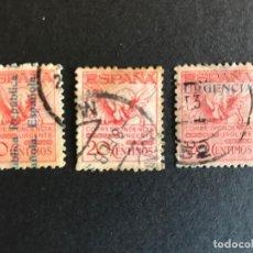 Sellos: ESPAÑA TRES EJEMPLARES URGENTES USADOS. Lote 205193310