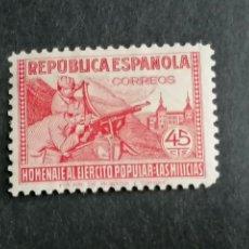 Sellos: ESPAÑA REPÚBLICA EJÉRCITO POPULAR EDIFIL 795 NUEVO*. Lote 205350043