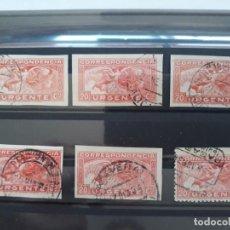 Sellos: EDIFIL 679 USADO . LOTE 6 SELLOS VARIEDADES DENTADOS Y NO DENTADOS. Lote 205350950