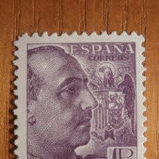 Sellos: SELLO CORREOS - AÑO 1939 - EDIFIL Nº 877 - 4 PTA - VIOLETA - GENERAL FRANCO - NUEVO CON GOMA. Lote 205379686