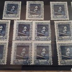 Sellos: SELLOS DE ESPAÑA CON GOMA ORIGINAL AÑO 1936 EDIF. 738 Y246. Lote 205410525