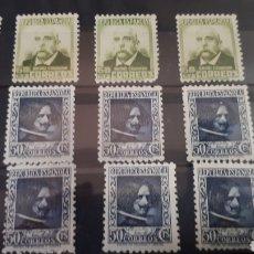 Sellos: SELLOS DE ESPAÑA CON GOMA ORIGINAL AÑO 1936 EDIF. 738 Y 672 DE 1932 Y248. Lote 205431807