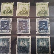Sellos: SELLOS DE ESPAÑA CON GOMA ORIGINAL AÑO 1936 EDIF. 738 ,682 Y 672 DE 1932 Y250. Lote 205432336