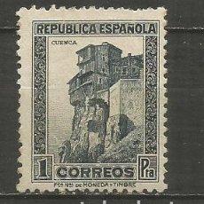 Sellos: ESPAÑA EDIFIL NUM. 673 ** NUEVO SIN FIJASELLOS. Lote 205447816