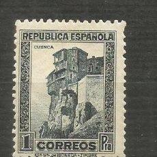 Sellos: ESPAÑA EDIFIL NUM. 673 ** NUEVO SIN FIJASELLOS. Lote 205447846