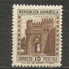 Sellos: ESPAÑA EDIFIL NUM. 675 ** NUEVO SIN FIJASELLOS. Lote 205447896
