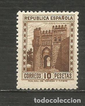 ESPAÑA EDIFIL NUM. 675 * NUEVO CON FIJASELLOS (Sellos - España - II República de 1.931 a 1.939 - Nuevos)