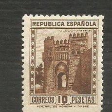 Sellos: ESPAÑA EDIFIL NUM. 675 * NUEVO CON FIJASELLOS. Lote 205447932