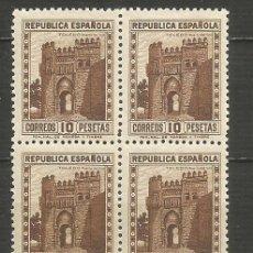 Sellos: ESPAÑA EDIFIL NUM. 675 ** NUEVO SIN FIJASELLOS EN BLOQUE DE 4. Lote 205448235