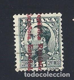A5-8 ESPAÑA ALFONSO XII SOBRECARGADO REPUBLICA ESPAÑOLA EDIFIL Nº 596HI VALOR 15 CTS SOBECARGA INVER (Sellos - España - II República de 1.931 a 1.939 - Usados)