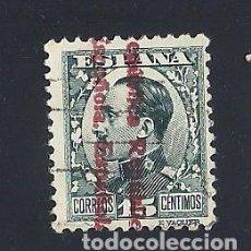 Sellos: A5-8 ESPAÑA ALFONSO XII SOBRECARGADO REPUBLICA ESPAÑOLA EDIFIL Nº 596HI VALOR 15 CTS SOBECARGA INVER. Lote 205467726