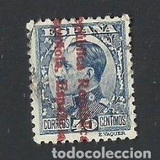 Sellos: A5-8 ESPAÑA ALFONSO XIII EDIFIL Nº 600HI VALOR 40 CTS. (TIPO I) VARIEDAD SOBRECARGA INVERTIDA. Lote 205467896