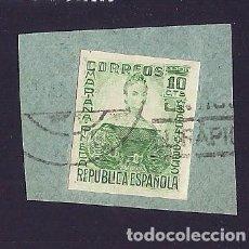 Sellos: V5-10 ESPAÑA - PERSONAJES EDIFIL Nº 682 MARIANA PINEDA SIN DENTAR, SOBRE FRAGMENTO. Lote 205475137