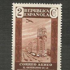 Sellos: ESPAÑA EDIFIL NUM. 712 ** NUEVO SIN FIJASELLOS. Lote 205513065
