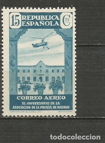 ESPAÑA EDIFIL NUM. 715 ** NUEVO SIN FIJASELLOS (Sellos - España - II República de 1.931 a 1.939 - Nuevos)