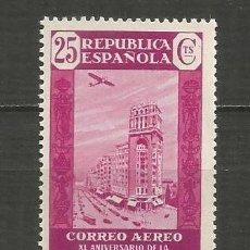 Sellos: ESPAÑA EDIFIL NUM. 717 ** NUEVO SIN FIJASELLOS. Lote 205513252