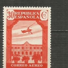 Sellos: ESPAÑA EDIFIL NUM. 718 ** NUEVO SIN FIJASELLOS. Lote 205513282