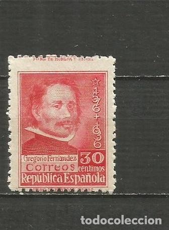 ESPAÑA EDIFIL NUM. 726 ** SERIE COMPLETA SIN FIJASELLOS (Sellos - España - II República de 1.931 a 1.939 - Nuevos)