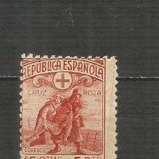 Sellos: ESPAÑA EDIFIL NUM. 767 ** SERIE COMPLETA SIN FIJASELLOS. Lote 205513713