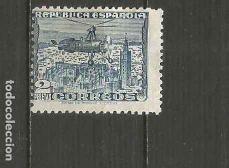 ESPAÑA EDIFIL NUM. 769 SERIE COMPLETA NUEVA SIN GOMA (Sellos - España - II República de 1.931 a 1.939 - Nuevos)