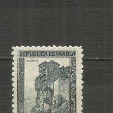 Sellos: ESPAÑA EDIFIL NUM. 770 ** NUEVO SIN FIJASELLOS. Lote 205514423