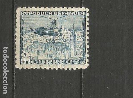 ESPAÑA EDIFIL NUM. 770A NUEVO SIN GOMA (Sellos - España - II República de 1.931 a 1.939 - Nuevos)