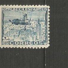 Sellos: ESPAÑA EDIFIL NUM. 770A NUEVO SIN GOMA. Lote 205514522